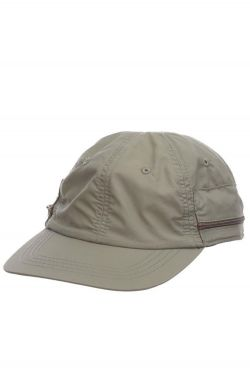 Supplex Sun Shield Baseball Cap | Sun Protection Baseball Caps for Men